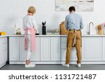 back view of grey hair couple... | Shutterstock . vector #1131721487