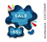 banner template for special... | Shutterstock .eps vector #1131723449