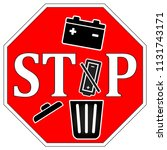 Do Not Throw Dead Batteries In...