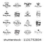 hong kong. greeting cards ... | Shutterstock .eps vector #1131752834