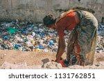 mumbai  india   april 18  2015  ... | Shutterstock . vector #1131762851