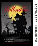 halloween background with the... | Shutterstock .eps vector #1131781901