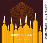 buddhist lent day with the... | Shutterstock .eps vector #1131787844