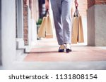 after day shopping. close up of ... | Shutterstock . vector #1131808154