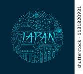 hand drawn symbols of japan in...   Shutterstock . vector #1131820931