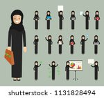 business people chracter in... | Shutterstock .eps vector #1131828494