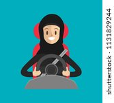 arab woman with a safety belt... | Shutterstock .eps vector #1131829244