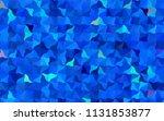 light blue vector bent template....   Shutterstock .eps vector #1131853877