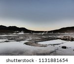 an overall view of geysers... | Shutterstock . vector #1131881654