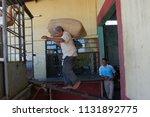 villaflores  tabasco mexico ... | Shutterstock . vector #1131892775