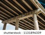skyward view of interstate 95... | Shutterstock . vector #1131896339