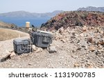 small weather station ... | Shutterstock . vector #1131900785