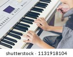 image of kids playing musical... | Shutterstock . vector #1131918104