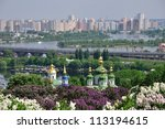 Постер, плакат: Panorama of the city