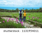 lover woman and men asian... | Shutterstock . vector #1131954011