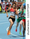 Small photo of BARCELONA- JULY, 11: Manal El Bahraoui of Morocco during 800 meters event of the 20th World Junior Athletics Championships at the Olympic Stadium on July 11, 2012 in Barcelona, Spain