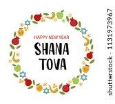 shana tova   handwritten modern ...   Shutterstock .eps vector #1131973967