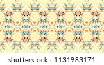 colorful seamless pattern for... | Shutterstock . vector #1131983171