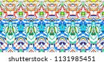 colorful seamless pattern for... | Shutterstock . vector #1131985451