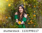 beautiful young woman  outdoors ... | Shutterstock . vector #1131998117