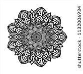 abstract design mandala....   Shutterstock .eps vector #1132006934