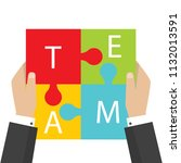 business teamwork concept. four ...   Shutterstock .eps vector #1132013591