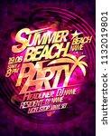 summer beach party vector... | Shutterstock .eps vector #1132019801