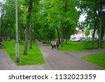 vilnius  lithuania   21 april... | Shutterstock . vector #1132023359
