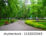 vilnius  lithuania   21 april... | Shutterstock . vector #1132023365