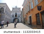 vilnius  lithuania   21 april... | Shutterstock . vector #1132033415