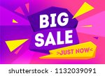 big sale for web app banner.... | Shutterstock .eps vector #1132039091