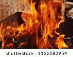 fire brazier on nature bones... | Shutterstock . vector #1132082954