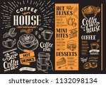 coffee restaurant menu.... | Shutterstock .eps vector #1132098134
