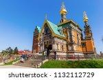 darmstadt  germany   april 08 ... | Shutterstock . vector #1132112729