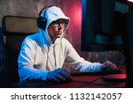 male hooded gamer playing... | Shutterstock . vector #1132142057