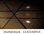 fragment of modern architecture.... | Shutterstock . vector #1132146914