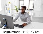 business  technology and people ... | Shutterstock . vector #1132147124