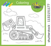 coloring with draw tractor.... | Shutterstock .eps vector #1132151177