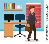 businessman in the workplace... | Shutterstock .eps vector #1132172324