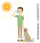 young man walking with dogs... | Shutterstock .eps vector #1132223717