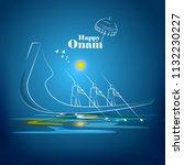 easy to edit vector...   Shutterstock .eps vector #1132230227