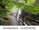 july 2018  wuyuan  china. large ...   Shutterstock . vector #1132233761