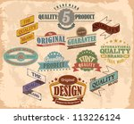 Stock vector vector set vintage labels 113226124