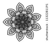 mandalas for coloring  book....   Shutterstock .eps vector #1132281191