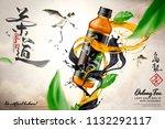 3d illustration oolong tea ads... | Shutterstock .eps vector #1132292117
