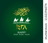 happy new hijri year. isra....   Shutterstock .eps vector #1132296074