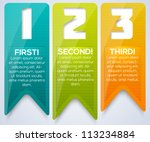 glossy ribbon template with... | Shutterstock .eps vector #113234884