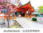 kobe  japan   april 05  2018  ... | Shutterstock . vector #1132359854