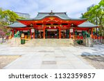 kobe  japan   april 05  2018  ... | Shutterstock . vector #1132359857