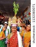 pune  maharashtra  india  july... | Shutterstock . vector #1132383071